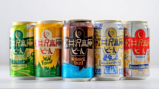軽井沢高原ビール 無料試飲会
