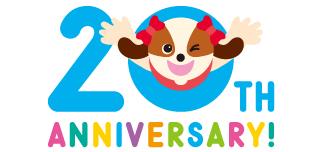 軽井沢スノーパーク 20th Anniversary