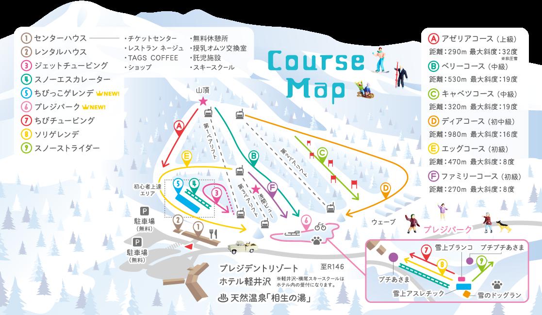 スノーパークのコースマップ